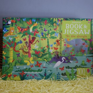 Book & Jigsaw: In The Jungle
